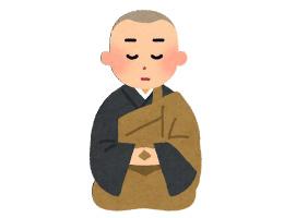 得度式(仏門に入るための儀式です)